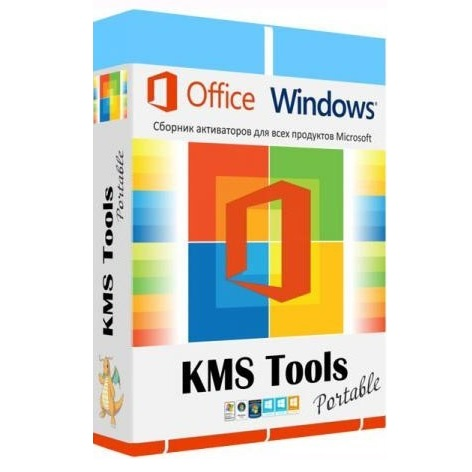 Download KMS Tools Portable – Tool Active Windows & Office 2020